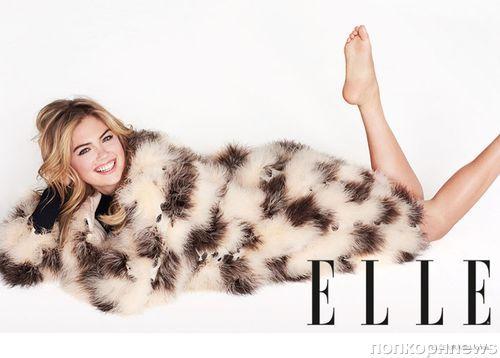 Кейт Аптон в журнале Elle. Сентябрь 2014