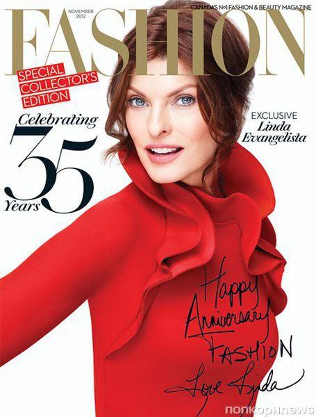Линда Евангелиста в журнале Fashion. Ноябрь 2012