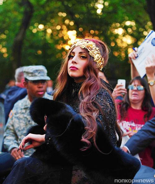 Вечеринка в честь аромата Lady Gaga «Fame»