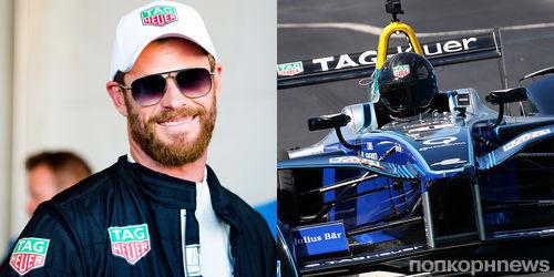 Видео: Крис Хемсворт поучаствовал в гонках Formula E в Нью-Йорке