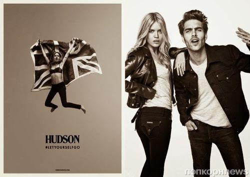 Джорджия Мэй Джаггер в рекламной кампании Hudson Jeans. Осень 2013: новые кадры