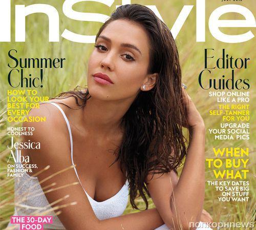 Джессика Альба на обложке журнала InStyle: о своем детстве и статусе секс-символа