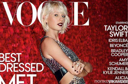 Тейлор Свифт украсила обложку спецвыпуска Vogue Met Gala 2016