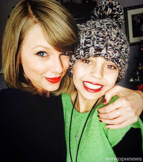 Тейлор Свифт навестила смертельно больную раком поклонницу