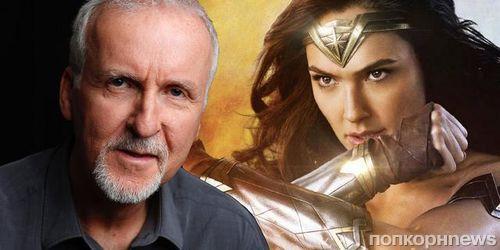 Создатель «Титаника» и «Аватара» вновь критикует «Чудо-женщину»