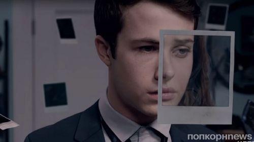 2 сезон сериала «13 причин почему» обзавелся датой премьеры и первым тизером