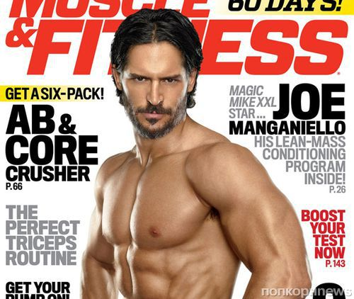 ��� ����������� ������� ����� � ������� Muscle & Fitness