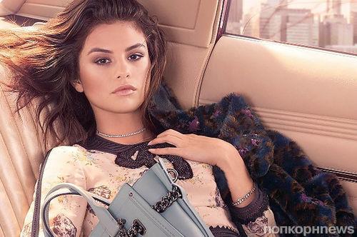 Селена Гомес снялась в рекламной кампании модного бренда Coach