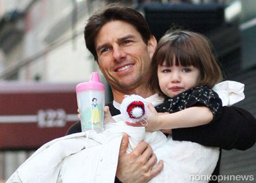 Том Круз не общается с дочерью уже три года