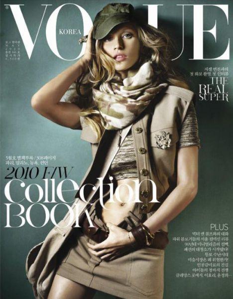 Жизель Бундхен в журнале Vogue Корея. Май 2010