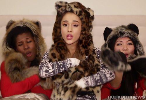 Новый клип Арианы Гранде - Santa Tell Me