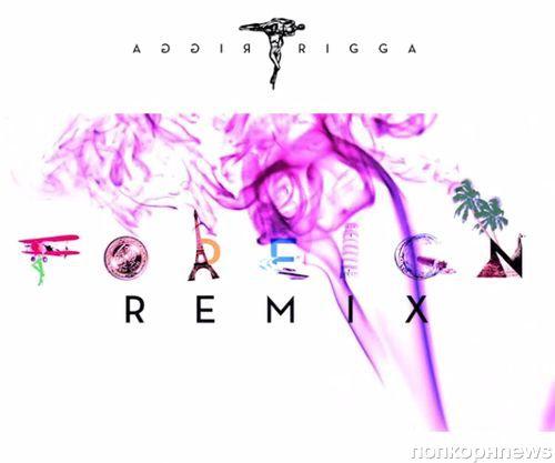 Новая песня Джастина Бибера и Трея Сонгза - Foreign Remix