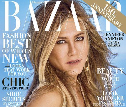 Дженнифер Энистон украсила обложку октябрьского Harper's Bazaar