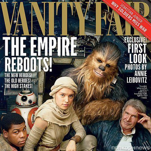 Каст «Звездные войны: Пробуждение силы» на обложке Vanity Fair