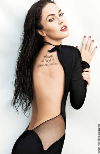 Меган Фокс хочет сделать еще одну татуировку