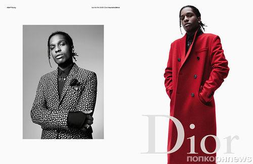 A$AP Rocky снялся в новой рекламной кампании Dior