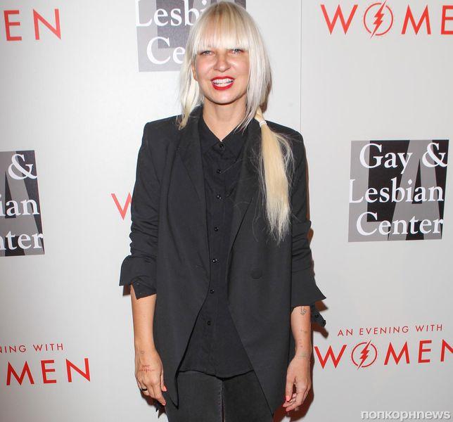 Sia записала заглавный саундтрек к мультфильму «В поисках Дори»