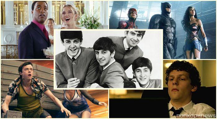 Всемирный день «Битлз»: вспоминаем лучшие песни The Beatles в кино