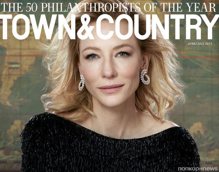 Кейт Бланшетт в фотосессии для Town & Country (июнь-июль 2017)