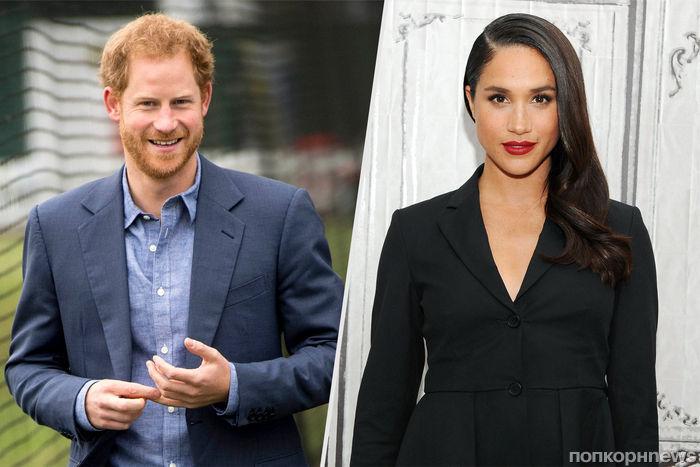 Принц Гарри хочет снять с себя королевские обязанности ради женитьбы на Меган Маркл