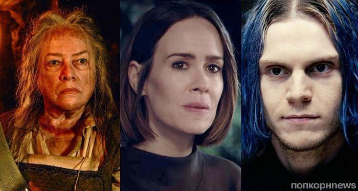 Сара Полсон и Эван Питерс вернутся в 8 сезоне «Американской истории ужасов»
