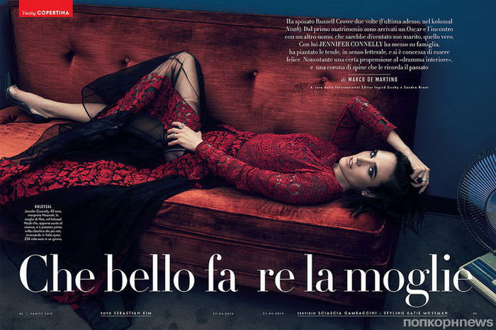Дженнифер Коннели в журнале Vanity Fair Италия