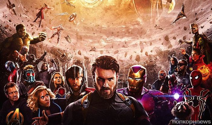 The Full Avengers: Infinity War Comic-Con Poster!