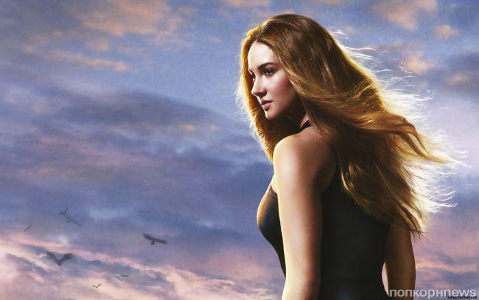 Шейлин Вудли не будет сниматься в телевизионном финале «Дивергента»