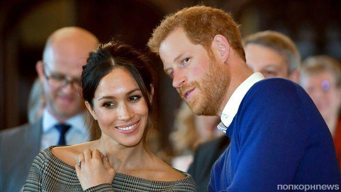 Меган Маркл и принцу Гарри пришлось вернуть свадебные подарки общей стоимостью в 7 млн фунтов