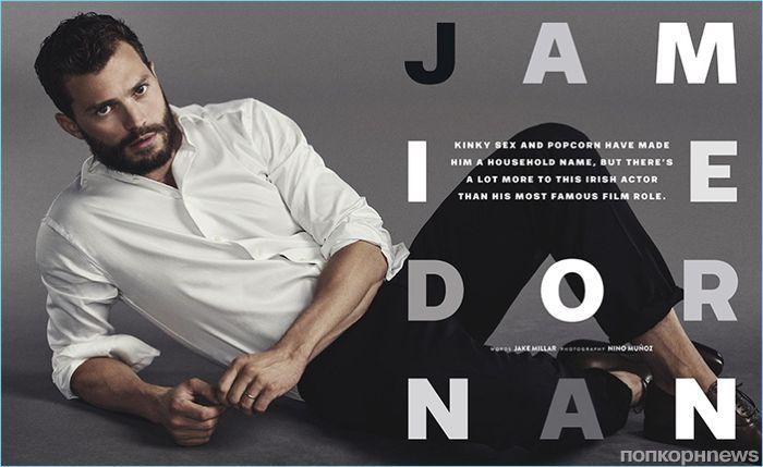 Джейми Дорнан снялся для обложки GQ (февраль 2017)