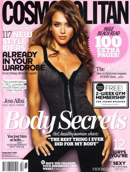 target market cosmopolitan magazine
