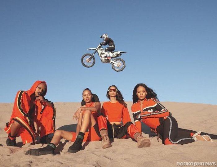 Рианна снялась в рекламной кампании новой коллекции Fenty x Puma