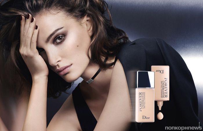 Натали Портман снялась в новой рекламной кампании косметики Dior