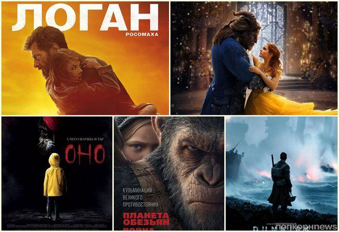 Итоги 2017 по версии ПОПКОРНNews: лучший фильм года