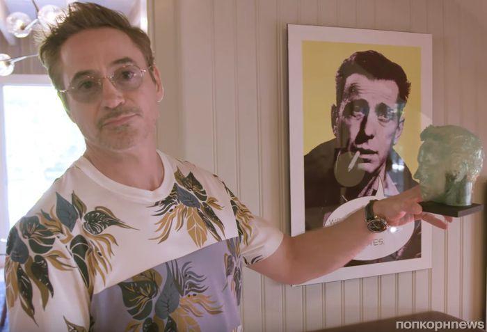 Видео: Роберт Дауни-младший провел экскурсию по своему дому