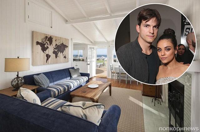 Мила Кунис и Эштон Катчер потратили 10 млн долларов на особняк в Санта-Барбаре (фото)