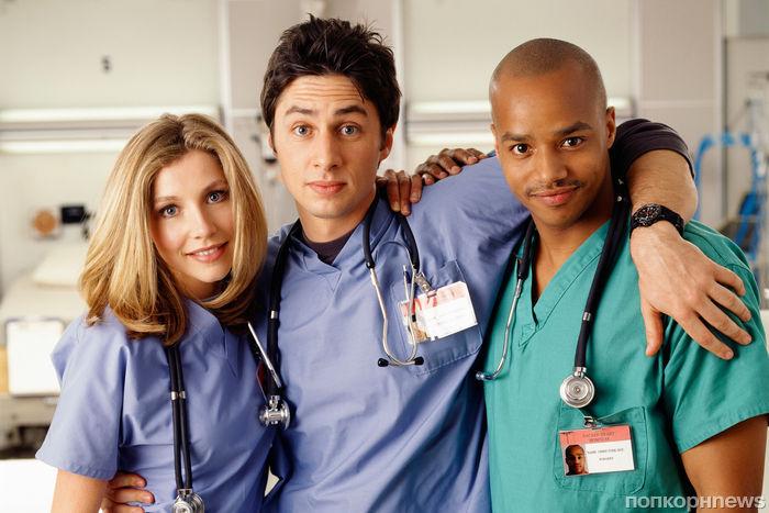 Тест: на кого из героев «Клиники» вы больше всего похожи?