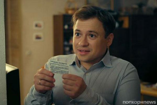 Андрей Гайдулян вернется в сериал «СашаТаня» на ТНТ