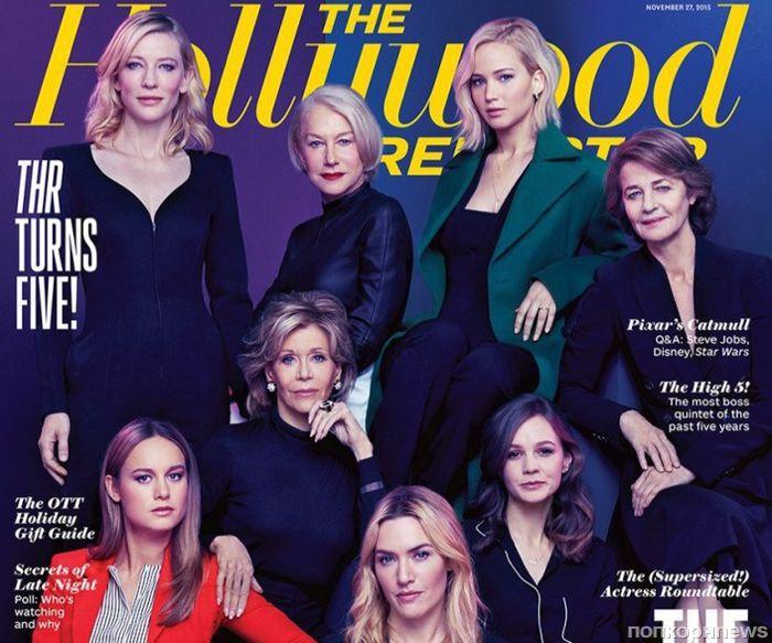 Дженнифер Лоуренс, Кейт Уинслет, Кейт Бланшетт и другие звезды в фотосессии для THR