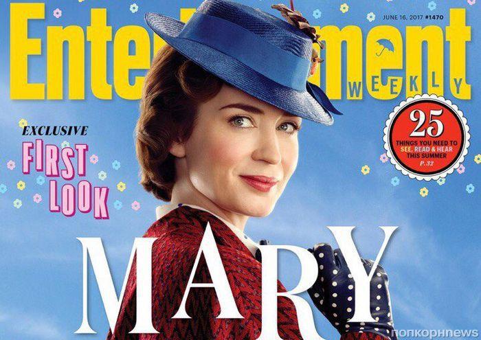 Новые кадры: Эмили Блант в образе Мэри Поппинс на обложке EW