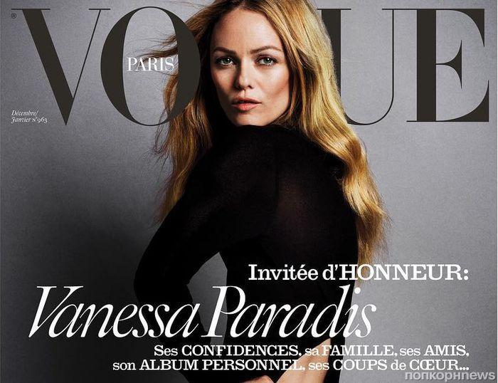 Ванесса Паради украсила сразу 3 обложки французского Vogue