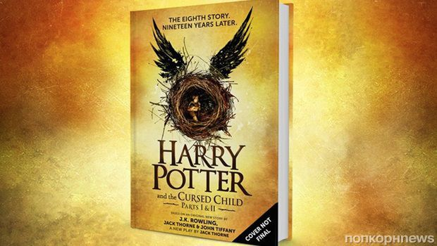 Harry Potter and the Cursed Child Book PDF Download