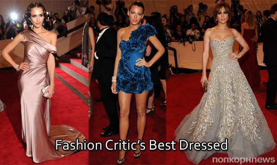 Лучшие и худшие платья Costume Institute Gala