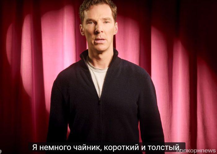 Видео: Бенедикт Камбербэтч анонсирует благотворительную акцию к премьере «Мстителей: Война бесконечности»