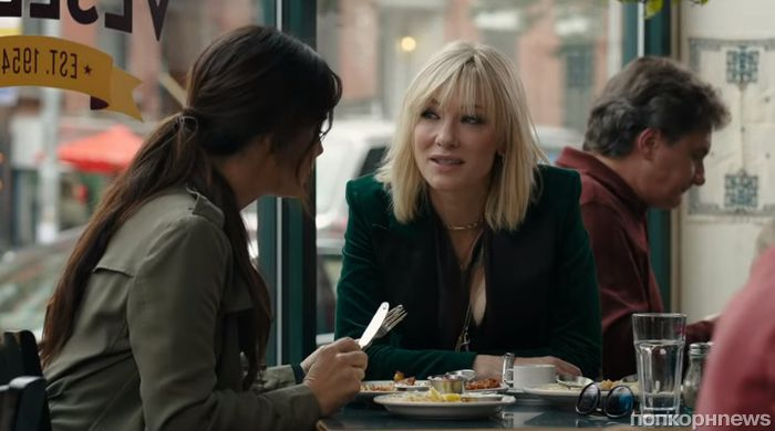 Кейт Бланшетт, Сандра Буллок, Рианна и другие звезды в тизере «8 подруг Оушена»