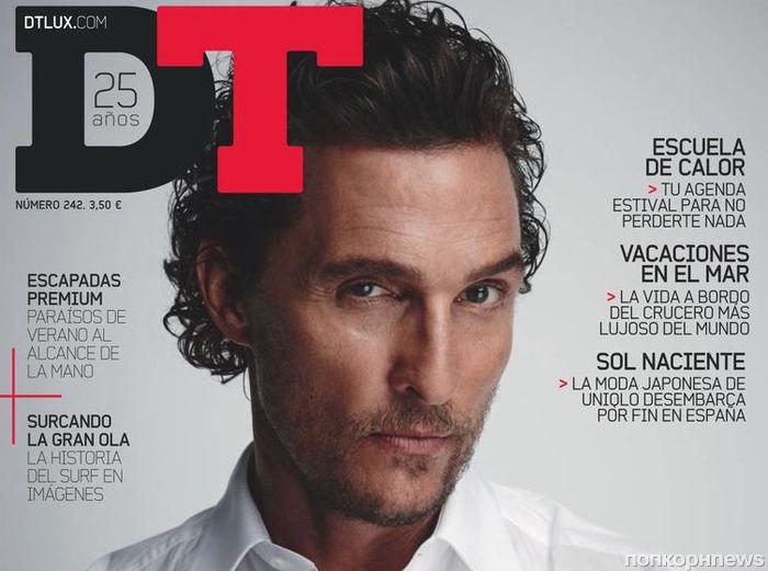 Мэттью Макконахи в фотосессии для нового номера DT Magazine