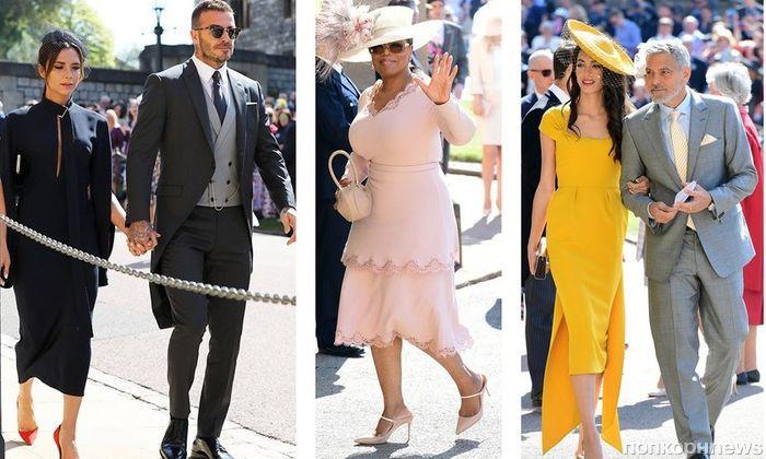 Фото: Клуни, Бекхэмы и другие звездные гости свадьбы принца Гарри и Меган Маркл
