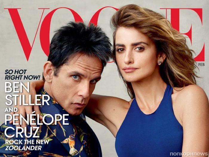 Звезды «Образцового самца 2» украсили обложку Vogue, февраль 2016
