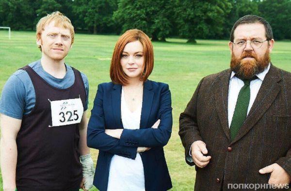 Линдси Лохан появится в британском ситкоме со звездой «Гарри Поттера» Рупертом Гринтом