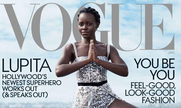 Люпита Нионго снялась для обложки январского Vogue US